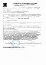 Декларация соответствия ЕАС на щиты управления «ZEVS»